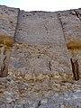 Amarna Grenzstele U 05.jpg