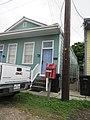 Amelia Street Little Free Library, New Orleans, June 2021 - 01.jpg