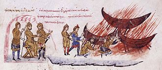 Abu Hafs Umar al-Iqritishi - Abu Hafs orders the torching of his ships after reaching Crete, miniature from the Madrid Skylitzes