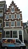 amsterdam - amstel 180 v2