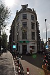 amsterdam geldersekade 2 iiii - 1158