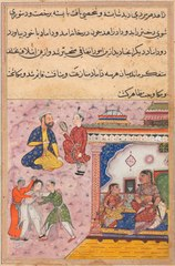 Page from Tales of a Parrot (Tuti-nama): Twentieth night: Three suitors fight amongst themselves for the hand of the devotee's daughter