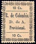 Antioquia 1890 10c provisional Sc86 unused.jpg