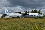 Antonov An-10A Ukraina 'CCCP-11213' (27788354919).jpg