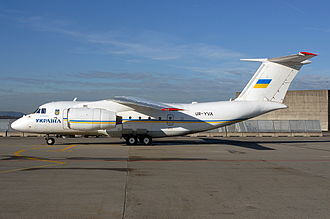 2014 Lao People's Liberation Army Air Force An-74 crash - An Antonov 74TK-300 similar to the accident aircraft