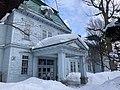 Aomori City Forestry Museum.jpg