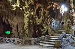 Aquarium Grotto Garden by Hatem Moushir 51.JPG
