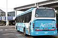 Arbus - Servicio de transporte Aeroparque Jorge Newbery.jpg