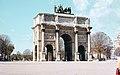 Arc de Triomphe du Carrousel, Paris 1979.jpg