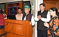Arjun Ram Meghwal launching the new website of the National e-Vidhan Application (NeVA), at the inaugural session of the two days Orientation workshop on National e-Vidhan Application (NeVA).JPG