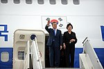 Arrival of Moon Jae-in, President of South Korea (44285528450).jpg