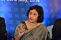 Arundhati Bhattacharya - Kolkata 2014-05-23 4537.JPG