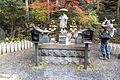 Asayama fudoson in 2013-11-23 No,12.JPG