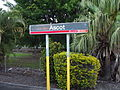 Ascot Railway Station, Queensland, June 2012.JPG
