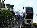 Asukayama Park Monorail2.JPG