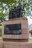The monument in 2018