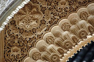 Islamic art - Detail of arabesque decoration at the Alhambra in Spain
