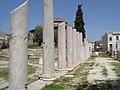 Athens Roman Agora 4-2004 2.JPG