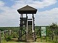 Aussichtsturm 2 Weilbacher Kiesgruben.JPG