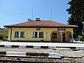 Avramovo Railway Station 2013 05.JPG