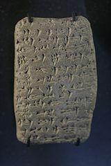Amarna letter EA 364