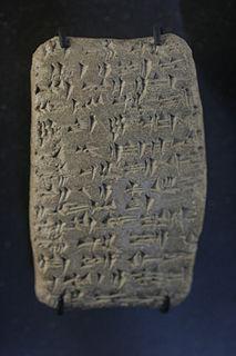 cuneiform sign