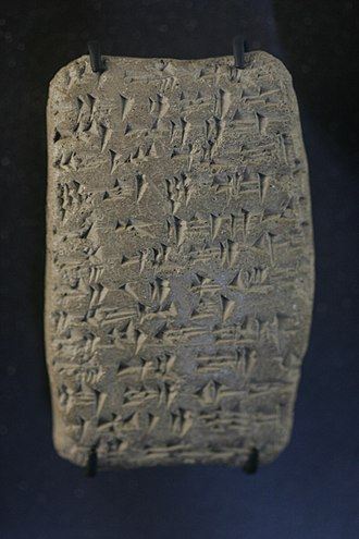 "A (cuneiform) - Amarna letter EA 364, Ayyab to Pharaoh.  In Line 2, ""um-ma"", ""message (thus)""...Ayyab.  (high resolution, expandible photo)"