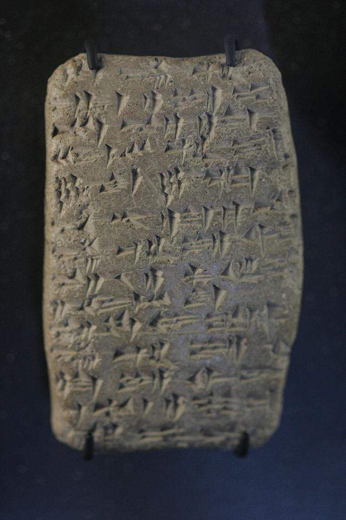 Amarna letter EA 364 u2013 EA 364