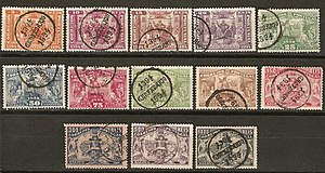 Postage stamps and postal history of the Azores