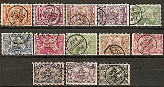 Postage stamps and postal history of the Azores - Image: Azores 1894 Sc 6577