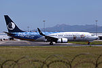 B-5352 - Shandong Airlines - Boeing 737-85N(WL) - 11th National Games Shandong 2009 Livery - TAO (16163503774).jpg