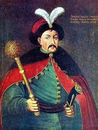 Bohdan Khmelnytsky, Hetman of Ukraine, established an independent Ukrainian Cossack state after the uprising in 1648 against Poland. BChmielnicki.jpg