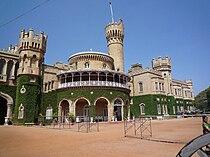 BLR palace main entrance.jpg