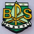 BPCSbadge1.jpg