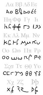 Bactrian language Extinct Eastern Iranian language of Central Asia