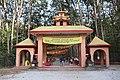 Baglung Kalika Temple 2018 03.jpg