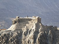 Baltit Fort East Elevation.JPG