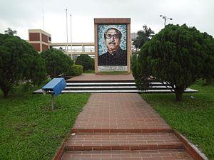 Bangabandhu Sheikh Mujibur Rahman Agricultural University - Bangabandhu Mural