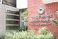 Bangladesh Awami League new office (2).jpg