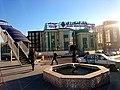 Bank Keshavarzi (Agriculture) - panoramio.jpg