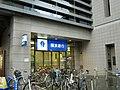 Bank of Yokohama Aobadai branch & Fujigaoka branch.jpg