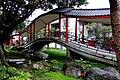 Banqiuo Rural Park 板橋農村公園 - panoramio.jpg