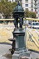 Barcelona August 2014 - Brunnen 001.jpg
