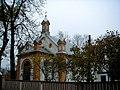 Bauskas katoļu baznīca 2001-10-27.jpg