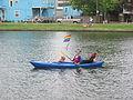 Bayou 4th Rainbow Patriot.JPG