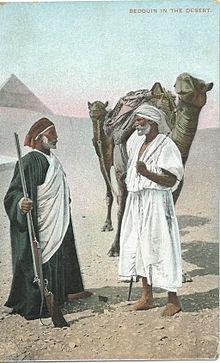 Bedouin in the desert postcard.jpg