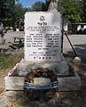 Beit-Nehemia-894.jpg
