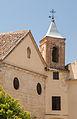Bell tower, Iglesia del Carmen, Alhama de Granada, Andalusia, Spain.jpg