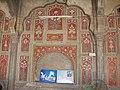Beuty of walls - Shahi Mosque.jpg