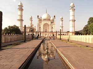 Marathwada - Bibi Ka Maqbara, also known as mini-Tajmahal.